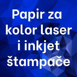 Papir za kolor laser i inkjet štampače