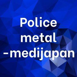 Police metal-medijapan